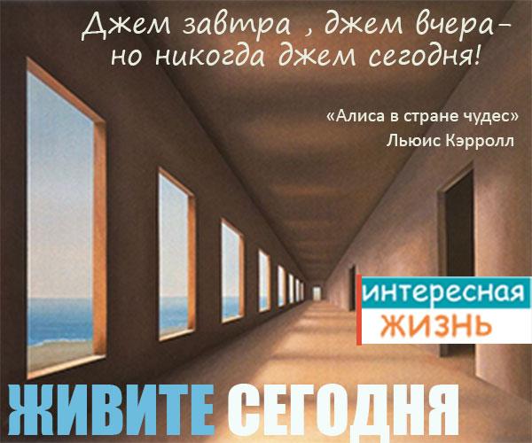 www.intelife.ru